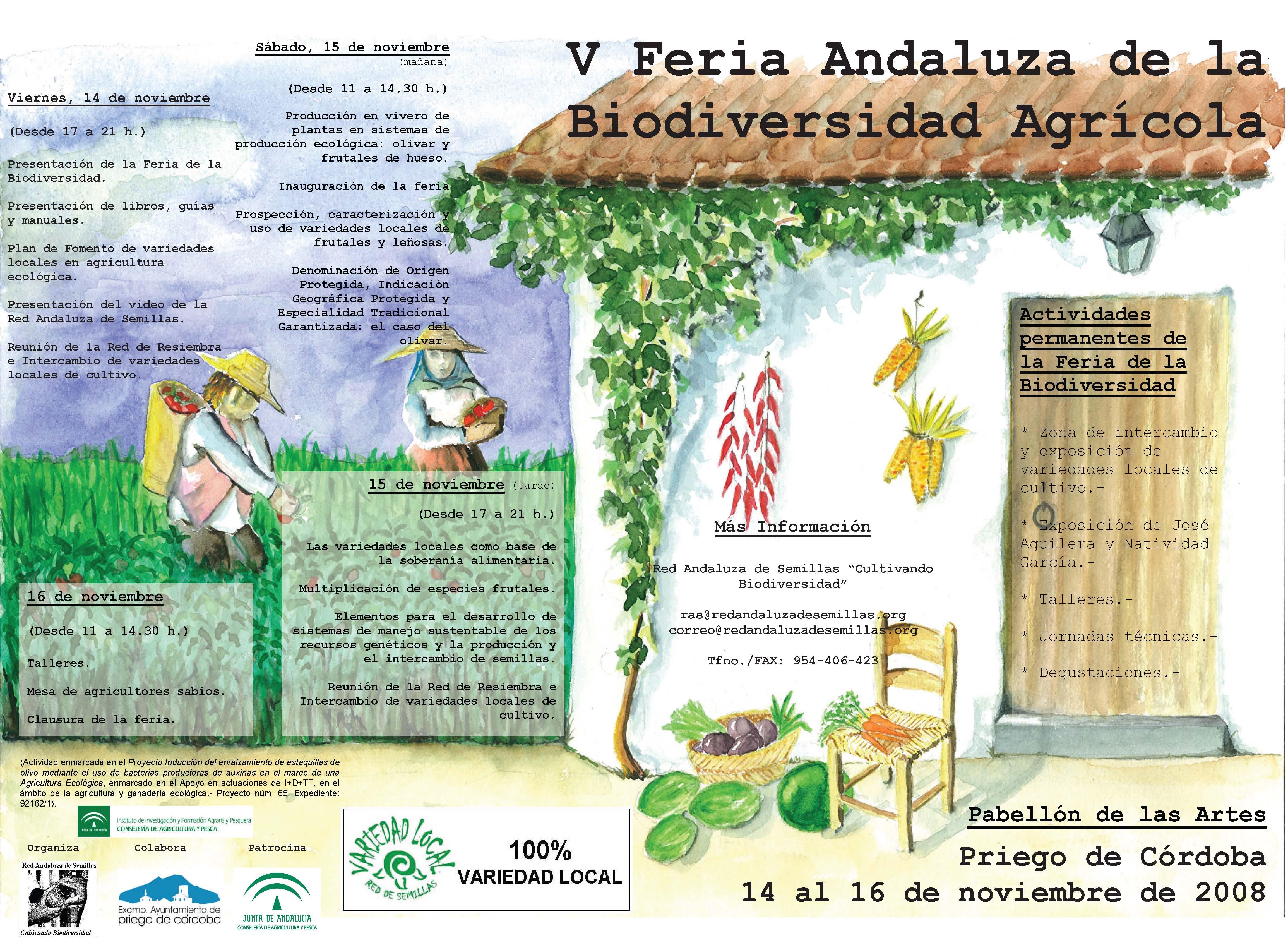 poster-vferia-andaluza-biodiversidad-agricola-priego-14-16nov08.jpg